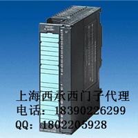 供应西门子6ES7321-1BH02-0AA0型号PLC