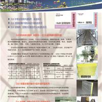 北京德瑞盛通玻璃纤维制品有限公司