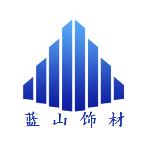 淄博蓝山商贸有限公司