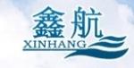 河北鑫航化工有限公司