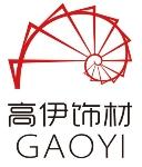 上海高伊装饰材料有限公司