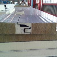内蒙地区150厚聚氨酯封边岩棉夹芯板价格