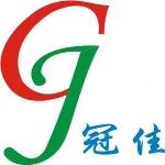 上海冠佳电子材料有限公司