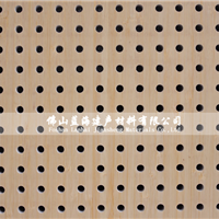 供应孔木吸音板