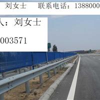 供应四川眉山波形护栏高速公路防撞护栏批发