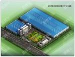 安平县思固尔围栏设施有限公司