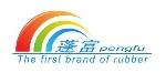 深圳市蓬富硅橡胶有限公司