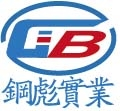 上海钢彪责任有限公司销售部