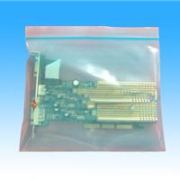 供应 淮安PCB板真空PE袋