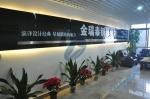 深圳金瑞泰膜结构公司