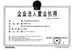 深圳韦博特声学技术有限公司