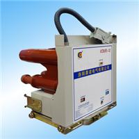 供应手车真空接触器 F-C 熔断器组合电器