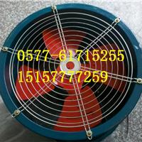 供应轴流风机SFG6#-4-2.2KW