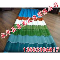 河北省永年县喜龙瓦业有限公司