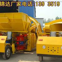 陕西云南矿用全自动上料混凝土喷浆机喷浆车