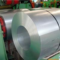 供应宝钢取向电工钢B27P095大尾卷硅钢片