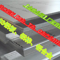 供应5083铝板、西南5083铝棒价格