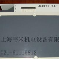B&R贝加莱工业PC模块B0027933