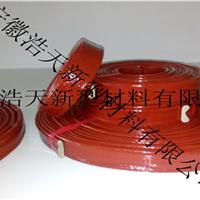 供应红色耐高温防火套管生产厂家