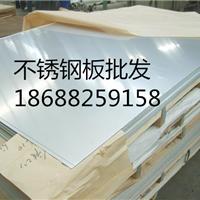 316L不锈钢板性能|厂家|锥形不锈钢方管