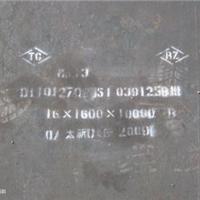 65mn,60Si2Mn,60Si2CrA弹簧钢板