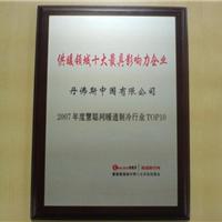 中国地产最佳供应商