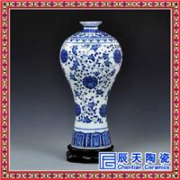 供陶瓷大花瓶 装饰大花瓶