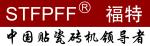 北京科力福特科技发展有限公司
