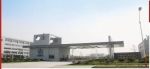 上海汉升电源系统有限公司