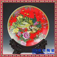 供应陶瓷纪念盘 看盘