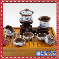 供应定做陶瓷茶具