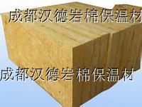 广汉市汉峰保温材料厂