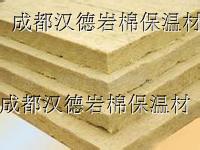 汉峰牌防火岩棉板价格绝对优惠