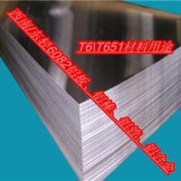 供应6082铝板厂家现货 6082铝棒