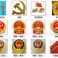 安徽兴皖玻璃钢制品有限公司