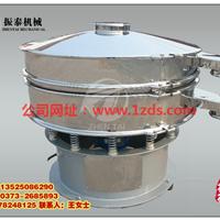供应聚乙烯粉振动筛筛分机