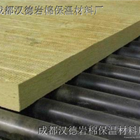 厂家生产销售吸音岩棉板