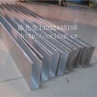 仿石纹吊顶,铝型材四面方管