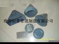 供应漏斗|排水漏斗价格|圆形带盖漏斗报价