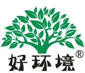 武汉盛泉环保材料有限公司