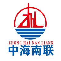 广东中海南联能源有限公司销售部