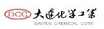 大连化工(江苏)有限公司
