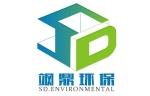 上海飒鼎环保科技有限公司