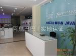 上海甲哇国际贸易有限公司(山东办事处)
