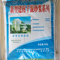 厂家直销砂浆,质量好价格便宜