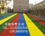 上海冉旋体育设施有限公司