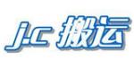 北京京城起重吊装搬运公司