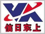 南京市信日东上机械设备有限公司