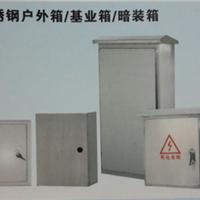 多煤体弱电箱不锈钢配电箱户外动力不锈钢箱