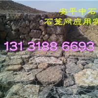 甘肃河底铺垫铅丝笼,河道生态治理铅丝石笼